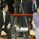 Abe and Park - getting closer or further away?