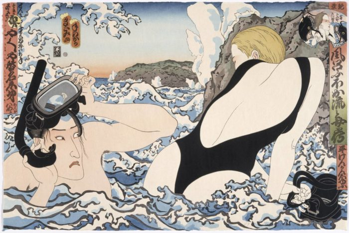 View From Here to Eternity 1993 by Masami Teraoka born 1936