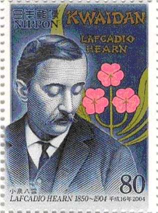 Commemorative stamp issued on the 100th anniversary of Hearn's death