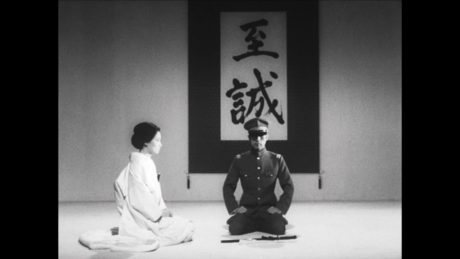 "A scene from ""Yukoku."" The calligraphy, ""supreme sincerity"", is by Mishima himself."