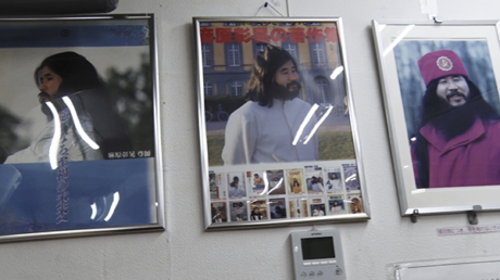 Posters of Asahara on the wall