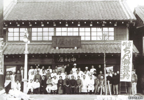 Nakamuraya's 60 staff celebrate the opening of the curry restaurant in 1926